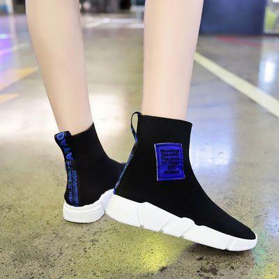 2020春夏季新款学院风高帮袜子鞋女学生韩版百搭厚底跑步运动鞋女