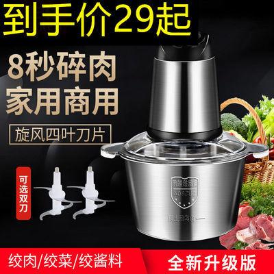 绞肉机家用电动不锈钢小型打馅碎菜搅拌机料理机多功能搅肉机