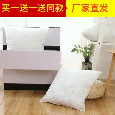 【一对装】沙发靠垫芯十字绣抱枕芯汽车方垫芯床头方枕芯40455065