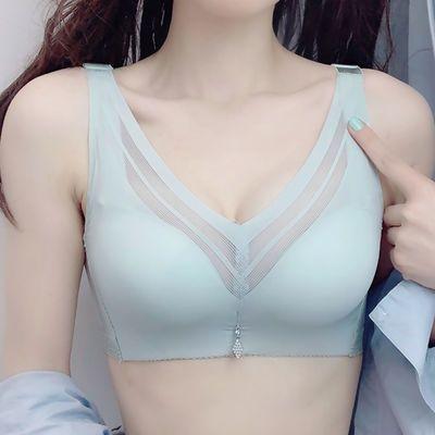 69487/无痕内衣女大胸显小薄款无钢圈文胸聚拢上托防下垂收副乳透气胸罩