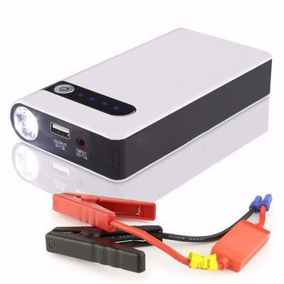 热卖汽车载应急启动电源12V移动电源车用电瓶打火器充电宝启动器