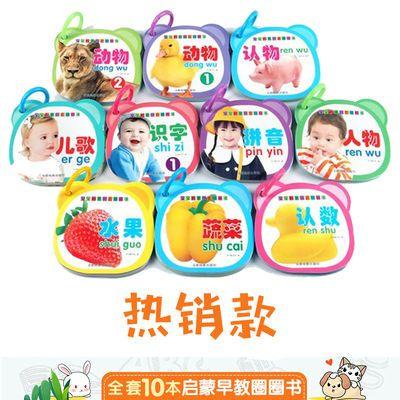 早教书宝宝开发小宝儿童玩具批发图识婴儿早教卡看图不烂卡片智力