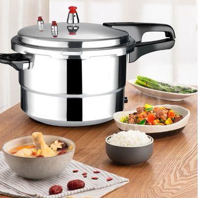 热卖【买一送十】压力锅燃气家用食品级高压锅电磁炉通用加厚安全