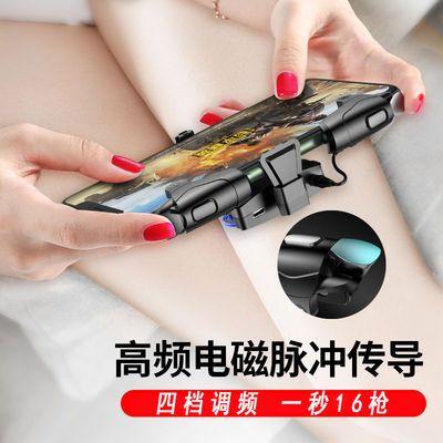 吃鸡神器自动压枪一键连点器物理外设机械按键合金辅助游戏装备