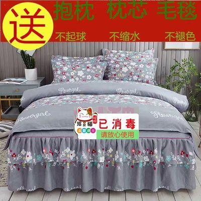 加厚韩版花边床裙四件套被罩床罩婚庆磨毛像纯棉全棉双人床上用品