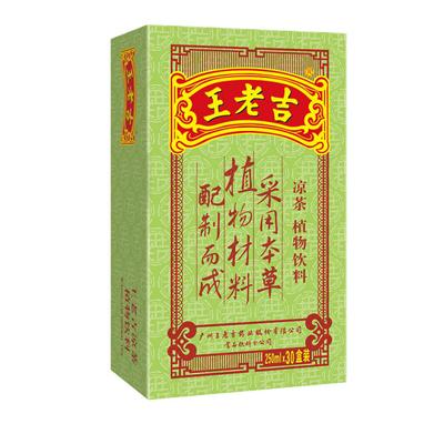 【72盒】王老吉凉茶250ml饮料盒装清热解渴降火解毒排毒整箱批发