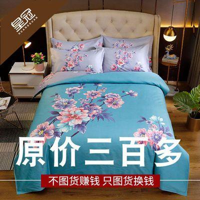皇冠100%加厚纯磨毛四件套床上用品非全棉纯棉被套三件套被罩床单