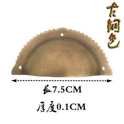 中式仿古纯铜半圆月牙把手写字台抽屉中药柜拉手明装家具配件