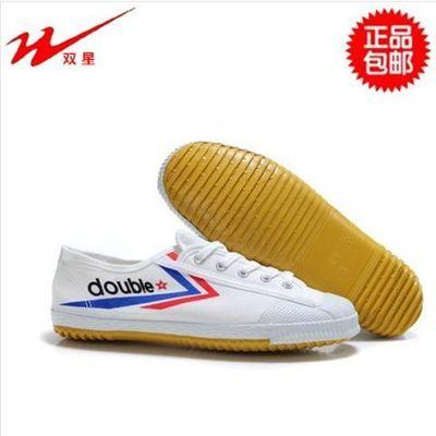 双星新田径鞋帆布牛筋底跑步鞋男女田径训练鞋中考体育考试运动鞋
