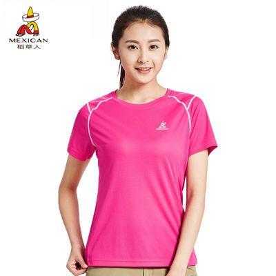 稻草人户外短袖夏季速干t恤 男女运动跑步透气登山健身吸汗快干衣