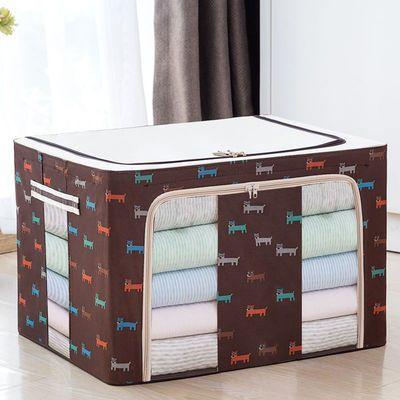 【快速发货】72升装衣服收纳箱牛津布整理箱棉被储物布艺收纳盒袋