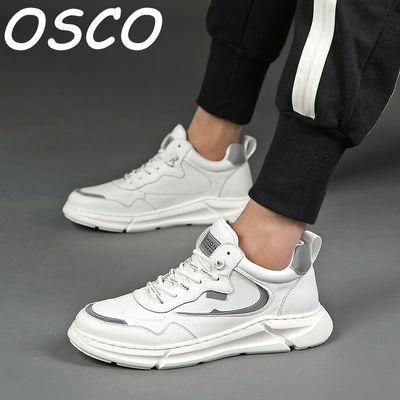 OCSO真皮男鞋夏季百搭潮流小白鞋男新款休闲板鞋男韩版运动鞋子男