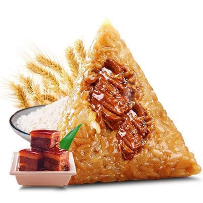 嘉兴粽子170g*6-15只多口味鲜肉粽蛋黄肉粽早餐端午节零食批发