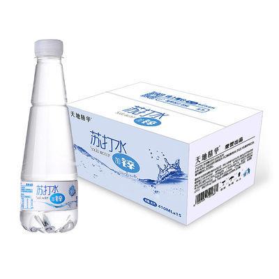 【天地精华】苏打水无糖无汽碱性矿泉水410ml*15瓶多种口味