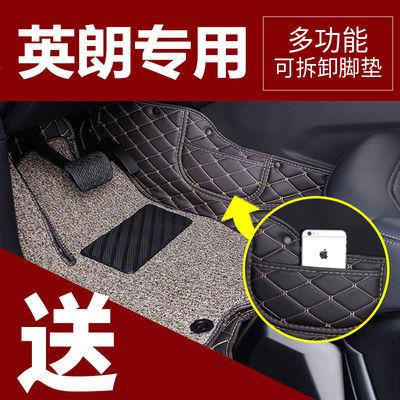 老新别克英朗GT/XT/2012/2013/2014年款专用地毯大全包围汽车脚垫