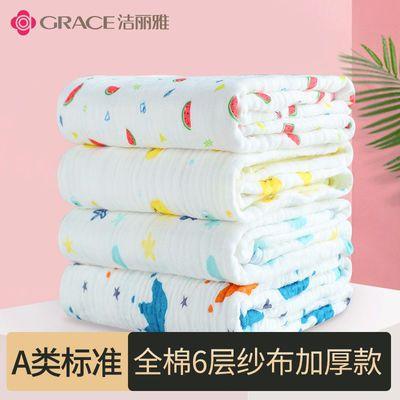 2条洁丽雅婴儿浴巾纯棉超柔吸水洗澡纱布被子幼儿童宝宝新生儿夏