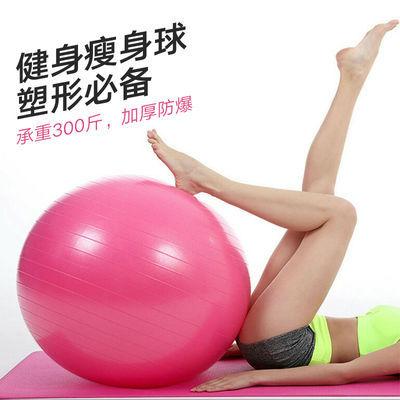 TPE瑜伽垫套装加厚瑜伽球瑜珈垫子防滑毯瑜伽垫仰卧起坐垫健身球