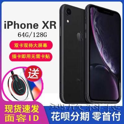 正品iPhoneXR二手苹果XSMAX苹果X苹果XS二手苹果手机8plus7plus