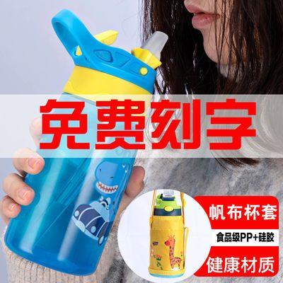 男女运动儿童水杯可爱防摔水壶便携式儿童塑料杯防漏学生吸管杯