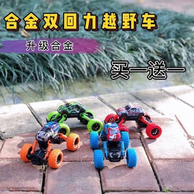 合金四驱越野车儿童双回力玩具车男孩玩具耐摔小汽车3-4-5-6岁