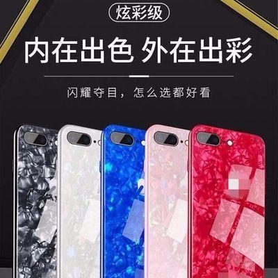 苹果11手机壳梦幻玻璃6s/7/8plus贝壳iphoneX网红xsmax防摔保护套