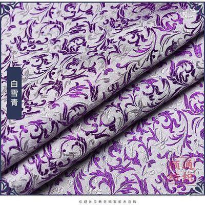 一米小麦花织锦缎布料旗袍中国风古装唐装服装面料DIY被面真丝1米