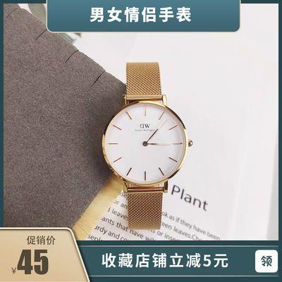 抖音同款代用dw手表超薄石英防水男女情侣时尚潮流简约商务手表女