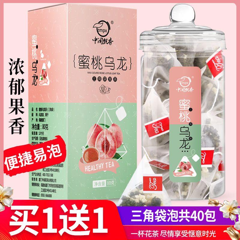 蜜桃白桃乌龙茶蜜桃蔓越莓绿茶茶叶水果茶花茶组合花果茶养生茶包