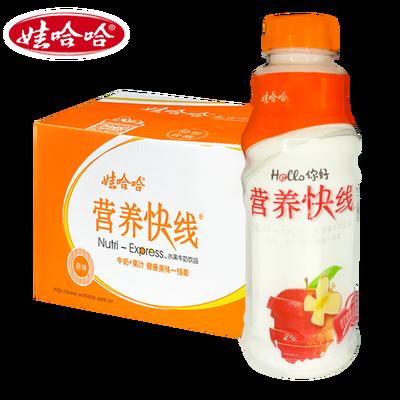 【营养早餐奶】娃哈哈营养快线原味500g*15瓶酸甜好滋味