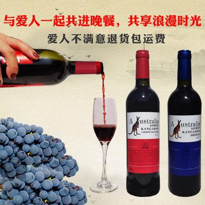澳大利亚 进口红酒干红葡萄酒750ml*2支甜红酒整箱送礼盒装 特价