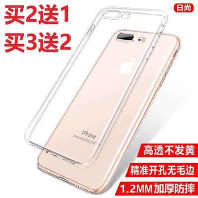 苹果6/7/8/7plus/X/XSMAX/11/11PROMAX/XR手机壳超薄透明壳防摔壳