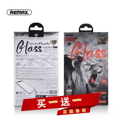 REMAX睿量帝王9D苹果iphone11钢化膜x/xr/xsmax保护膜8p7plus高清