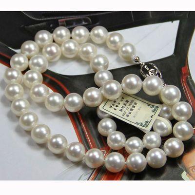 精品点醉10-11mm天然淡水珍珠项链正圆高亮泽接近无暇正品女