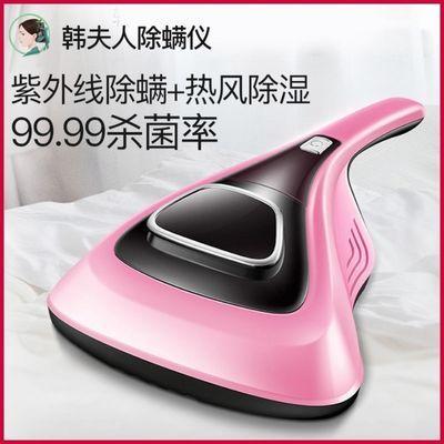 除螨仪床铺沙发床上家用吸尘器除螨虫小型仪器除螨机除螨虫神器