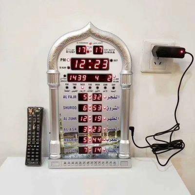 穆斯林五时礼拜钟邦克闹钟祈祷钟电子万年历AZAN CLOCK礼拜提醒钟