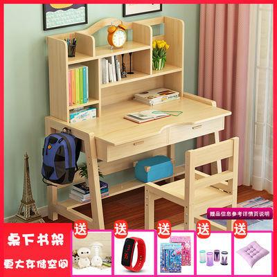 儿童书桌写字桌全实木可升降中小学生桌椅套装组合家用课桌台男女