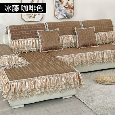 夏季沙发垫夏天款防滑欧式沙发套罩冰丝凉席冰藤全包定做贵妃组合