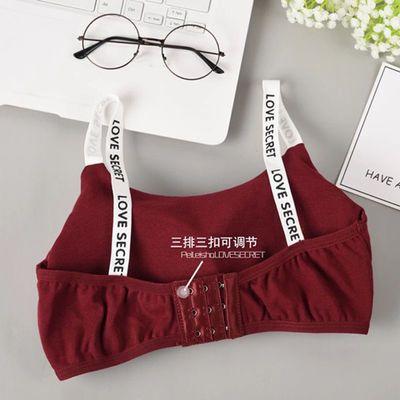 韩版薄款裹胸抹胸内衣女无钢圈文胸学生高中少女吊带小背心短款