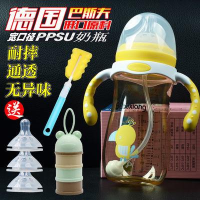 新生儿奶瓶ppsu宽口径宝宝防胀气防摔婴幼儿吸管奶瓶耐高温带手柄