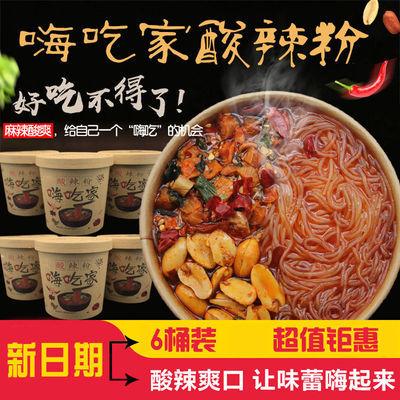 嗨吃家酸辣粉桶装整箱6桶网红重庆方便清真大桶红薯粉丝厂家直销