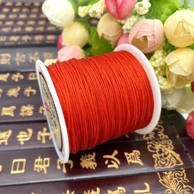 72手工编织绳编绳线吊坠绳线手链红线绳子手编手绳diy材料A号玉线