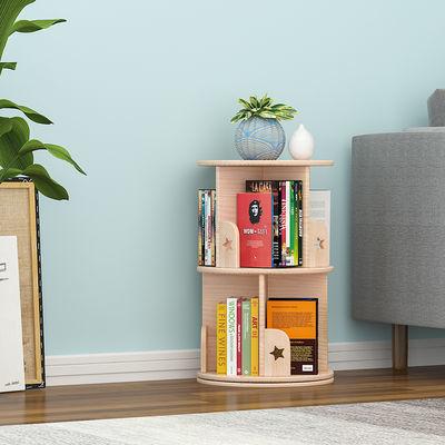 实木旋转书架置物架儿童绘本架简易家用360度落地小学生创意书柜