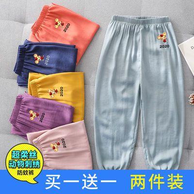 女童防蚊裤冰丝夏季薄款中小儿童2020新款九分裤子小男孩宝宝春秋