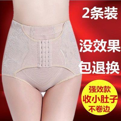 中高腰收腹内裤女产后燃脂瘦身衣塑身美体裤薄款束腰收胃提臀减肥