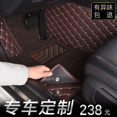 2017款本田crv脚垫 全新东风本田CRV专用防水全包围丝圈汽车脚