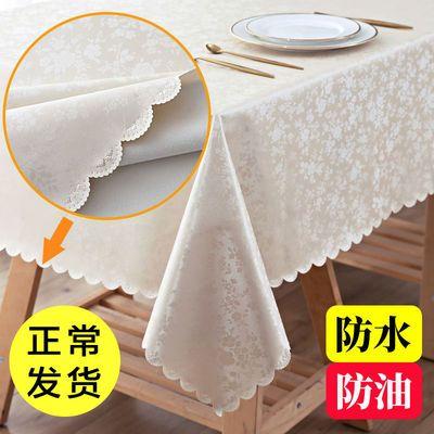 简约北欧风桌布防水防烫防油免洗餐桌布网红圆形家用茶几pvc桌垫