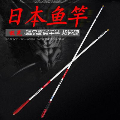 特价碳素钓鱼竿超轻超硬长节手竿3.6/4.5/5.4米台钓竿鲫鱼鲤鱼竿