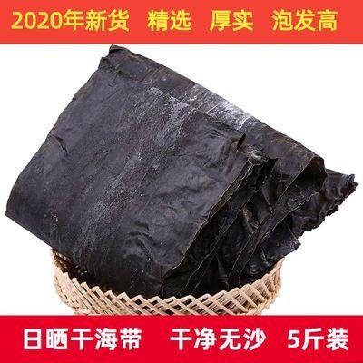 散装干海带干货500g~5斤特级新鲜日晒无沙肉厚海带丝干煲汤包邮