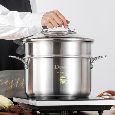 2020居家帝尊宝不锈钢汤锅蒸锅304加厚蒸煮家用锅具电磁炉煲汤锅