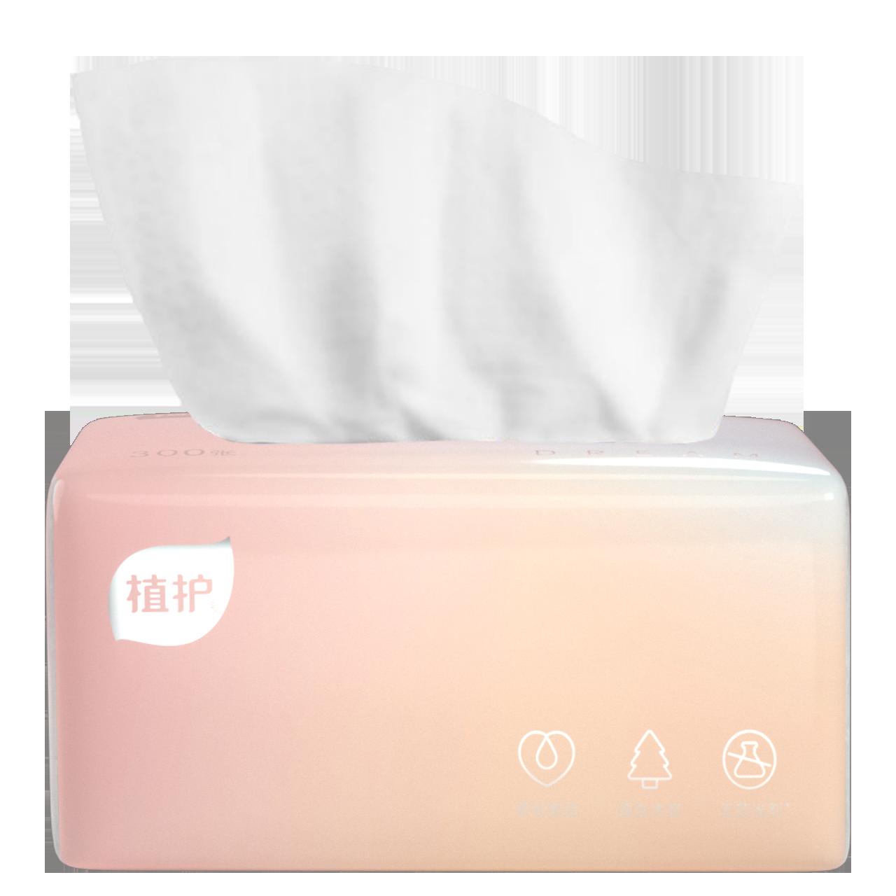 植护40包/24包原木纸巾抽纸巾批发家用整箱妇婴卫生纸面巾餐巾纸